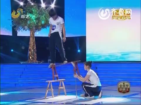 20141108《我是大明星》年度总决赛颁奖典礼 刘家三姐弟夺冠