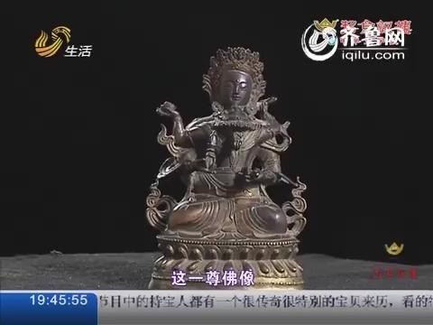 就你不知道:藏传欢喜佛  揭秘一段国宝争夺战