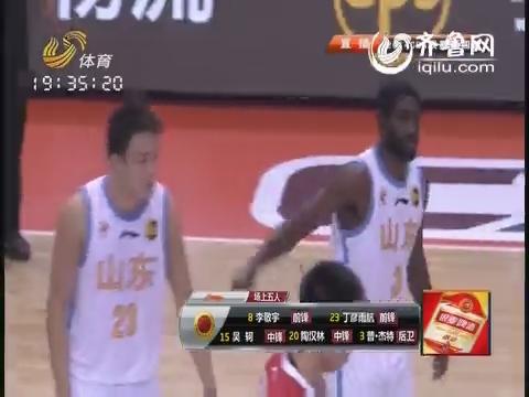 2014-15CBA第4轮-山东男篮97-84八一男篮 第一节实况