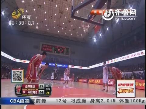 2014-15CBA第4轮-山东男篮97-84八一男篮 第三节实况
