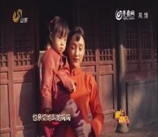 《高粱红了》第七期:电视剧《红高粱》里的小演员(下)
