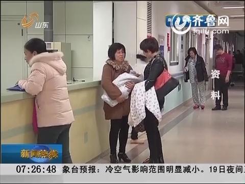 青岛:2.4万人申请单独二孩 仅占两成
