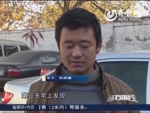 济南:未成年人痴迷摩托车 没钱买组团去偷