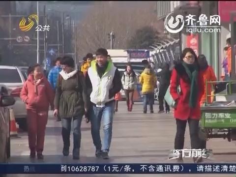 济南:抓获40名瘾君子 查获100多克冰毒