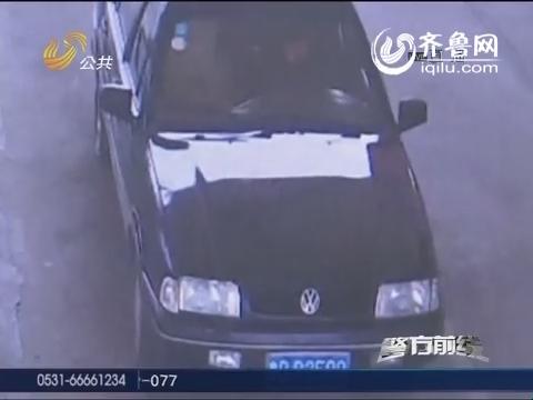 枣庄:小伙被撞身亡 司机肇事逃逸