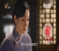 《红高粱》11月14日看点:鬼子征粮 九儿与日本人周旋