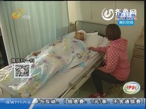 滨州:闹离婚 父亲砍伤孩子