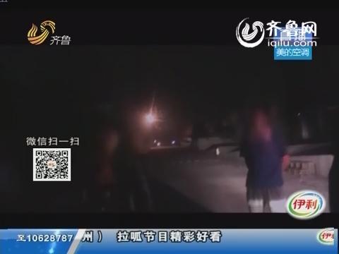 """淄博:自称强奸犯 男子要""""自首"""""""