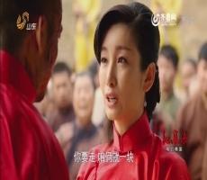 《红高粱》11月15日看点:淑娴和罗汉成亲 罗汉被日本人杀害