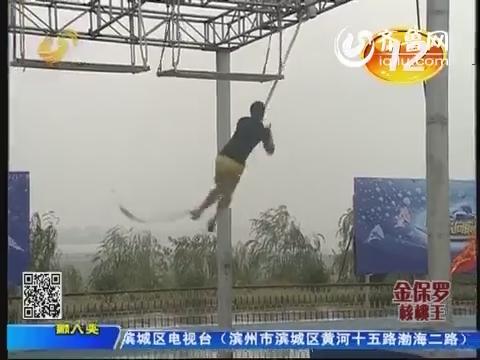 20141118《快乐向前冲》:王中王争霸赛导师大比拼 韩玉成第一