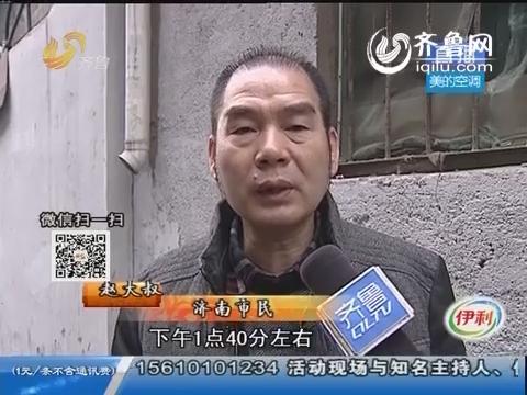 济南:老伴去世 破产补偿金难取出