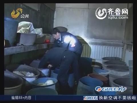 平邑县:6处窝点被端 查获毒豆芽1吨多