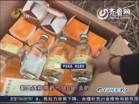 """烟台:货车开进山 倒进山沟35箱""""吊瓶"""""""