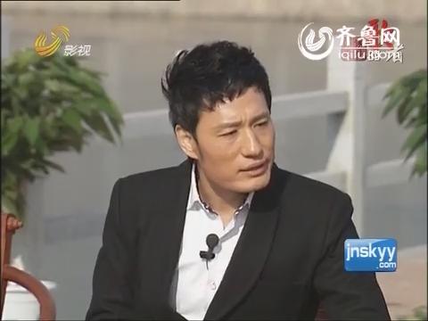 20141129《山东人》:传统文化的歌者——皓天