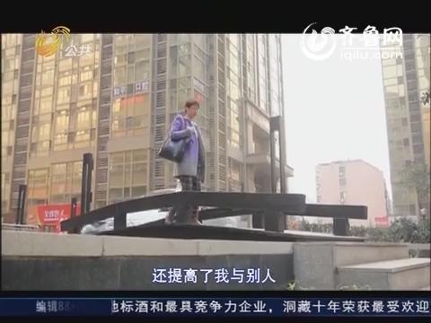 20141130《职行天下》:角逐至珍饺子门店店长