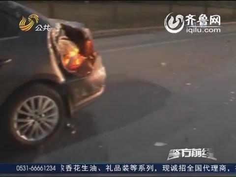 潍坊:大车司机大意上路 走神酿事故