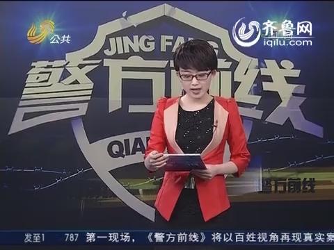 潍坊:行驶中突然自燃 汽车被烧成空壳