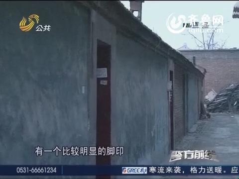 宁津:家中手机被盗 竟是邻居所为
