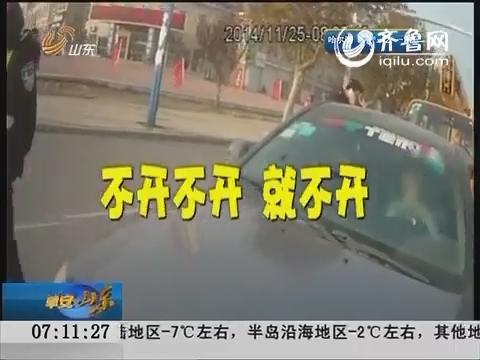 【148次违章】烟台蓬莱:无证驾驶报废车 违章148次被处罚