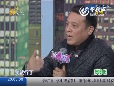 20141206《请你原谅我》:仓颉梵高为何要向妻子道歉?