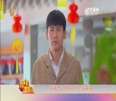 20141210《最炫国剧风》:纠结的满仓