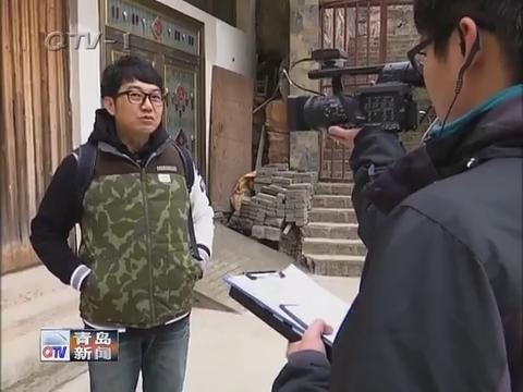 大型公益扶贫真人秀节目《乡村合伙人》在贵州开机
