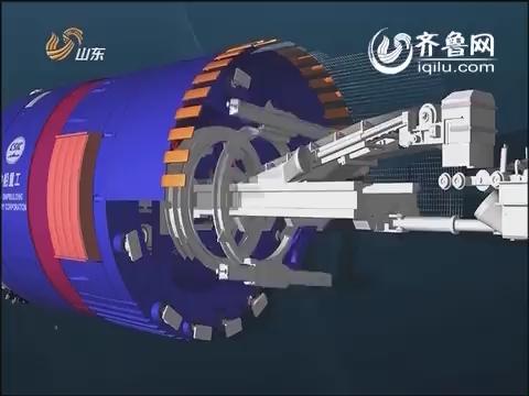 山东:发展高端装备 挺起工业脊梁