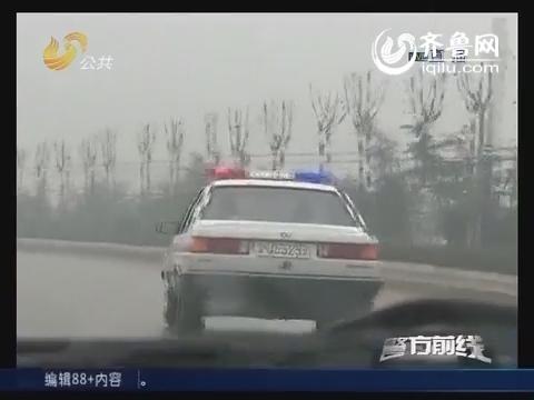 平邑:租车冒充富二代 合伙盗窃进班房