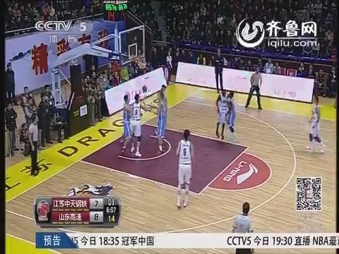 视频:克拉克35+12杰特31 山东117-94客胜江苏三连胜!