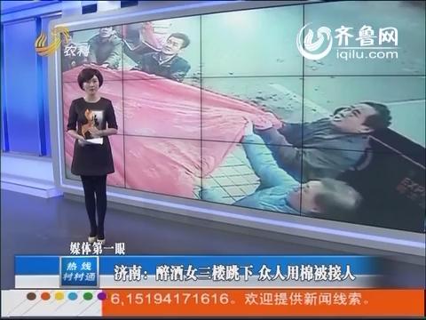 济南90后群_