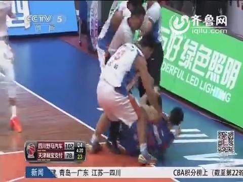 视频:群殴!四川战天津上演全武行 多人卷入四人被罚下