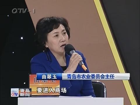 "QTV-1今晚继续播出《""三民""活动恳谈会》"