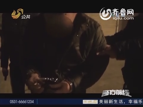 济宁:小贼有偏爱 专偷空调外机铜管