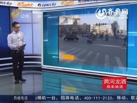 老年代步车 安全隐患多