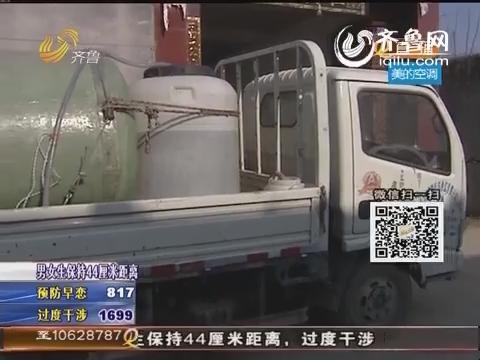 济阳多处村子都在收集尿液 收好后运往济南