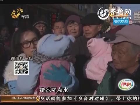 青岛:震惊!一对母女流落街头