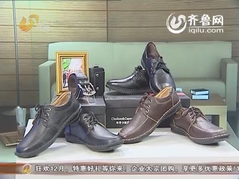 20141225《好运时刻》:库肯卡波恩男士皮鞋