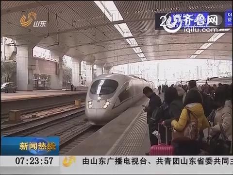 青荣城际铁路12月28日开通 详细列车时刻表出炉