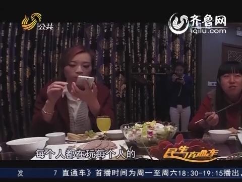 济南:新年新气象 改版连连看
