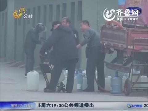 泰安:罐车拉来水 居民抢购热
