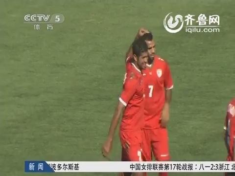 视频:蒿俊闵传射于海武磊建功 国足4-1逆转阿曼