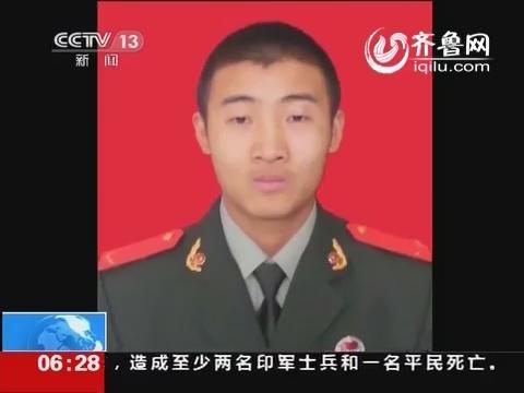 """黑龙江:哈尔滨""""1·2""""火灾"""