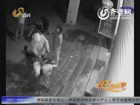 济南:驾驶摩托撞人逃逸 监控头盔锁定真凶