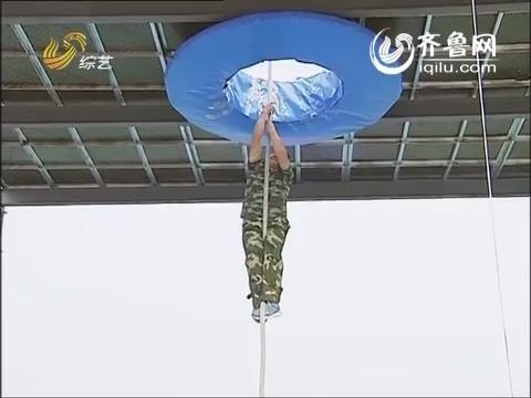 20150107《快乐向前冲》:年度总决赛 刘宁队内考核赛