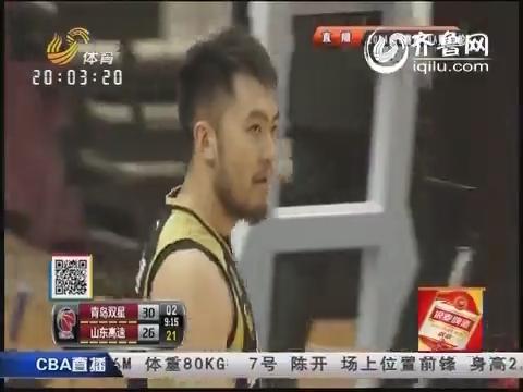 2014-15CBA第29轮-青岛双星108-91山东高速男篮 第二节实况