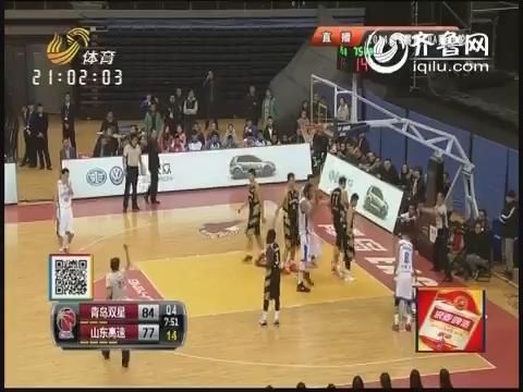 2014-15CBA第29轮-青岛双星108-91山东高速男篮 第四节实况