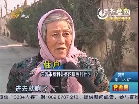 东营:小区供暖试压泵房突然爆炸 多人受伤