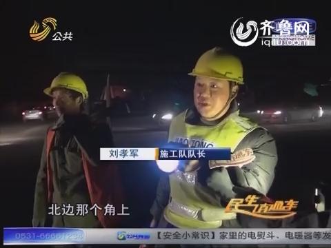 【暖冬工程】高架桥下的围挡工人(二)