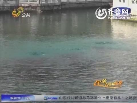济南趵突泉水位骤降 复涌十一年来最危险