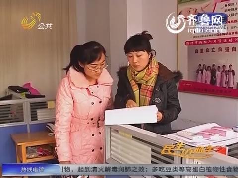 潍坊:岁末年底 家政市场开始升温